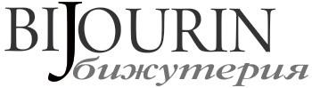 Бижутерия оптом Bijourin